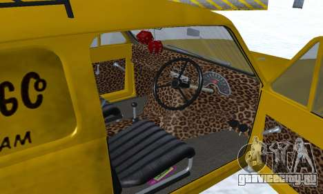 Reliant Supervan Only Fools and Horses для GTA San Andreas салон