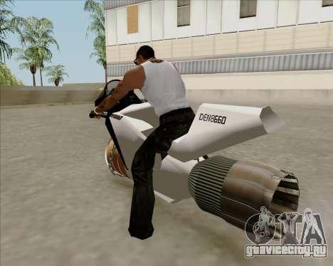 Air bike для GTA San Andreas вид слева