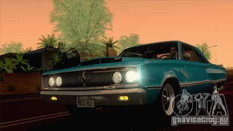 ENBSeries by Blackmore 0.075c для GTA San Andreas десятый скриншот