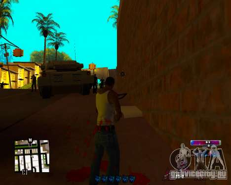 Space C-HUD v2.0 для GTA San Andreas третий скриншот