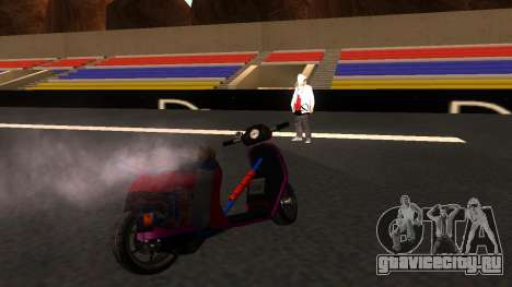 Faggio Stunt для GTA San Andreas вид сзади слева