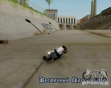Air bike для GTA San Andreas вид сбоку
