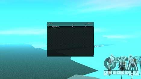 SampGUI Aqua для GTA San Andreas