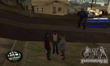 C-HUD SAPD для GTA San Andreas