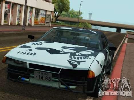 Elegy Korch для GTA San Andreas