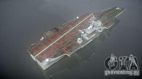 USS Flysenhower для GTA 4 третий скриншот