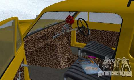 Reliant Supervan Only Fools and Horses для GTA San Andreas двигатель