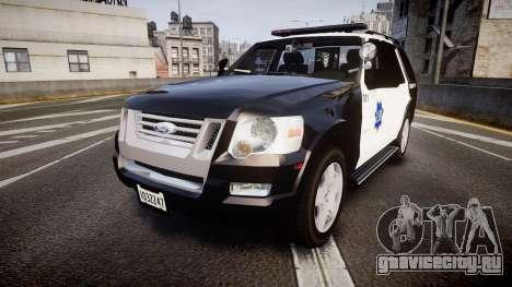 Ford Explorer 2008 LCPD [ELS] для GTA 4