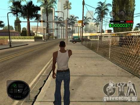 C-HUD by Radion для GTA San Andreas