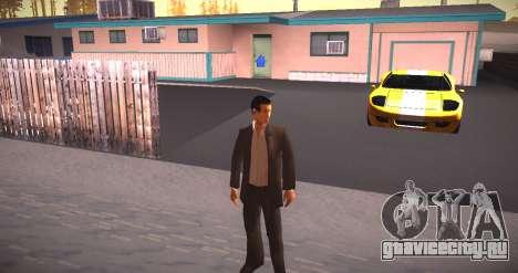 ENB by NIKE для GTA San Andreas шестой скриншот