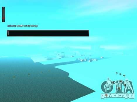 Sampgui TrollFace для GTA San Andreas третий скриншот