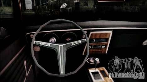 Chevrolet Camaro 350 для GTA San Andreas
