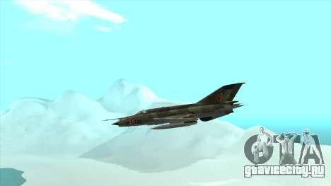 Миг 21 ВВС СССР для GTA San Andreas вид изнутри
