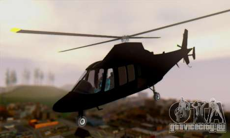 Swift GTA 5 для GTA San Andreas