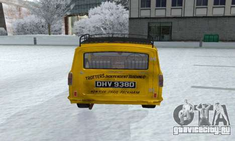 Reliant Supervan Only Fools and Horses для GTA San Andreas вид сзади
