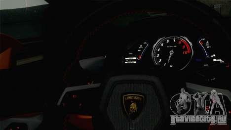 ENBSeries by Blackmore 0.075c для GTA San Andreas двенадцатый скриншот
