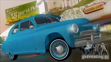 ГАЗ М20 Aero Boom для GTA San Andreas