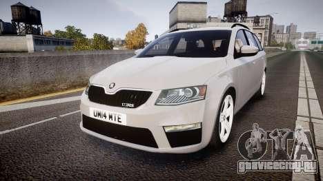 Skoda Octavia Combi vRS 2014 [ELS] Unmarked для GTA 4