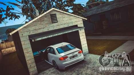 Ultra ENB для GTA San Andreas
