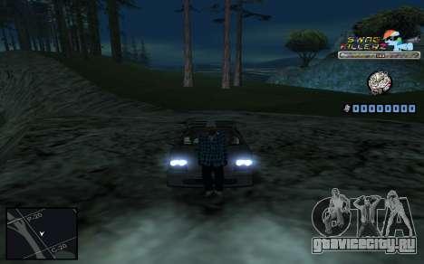 C-HUD SWAG Killerz для GTA San Andreas восьмой скриншот