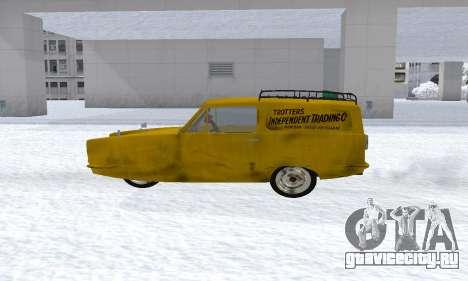 Reliant Supervan Only Fools and Horses для GTA San Andreas вид слева