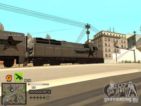 Простенький C-HUD для GTA San Andreas шестой скриншот