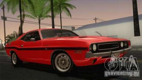 ENBSeries by Blackmore 0.075c для GTA San Andreas седьмой скриншот