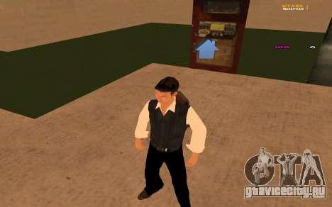 Новые анимации by Ozlonshok для GTA San Andreas третий скриншот