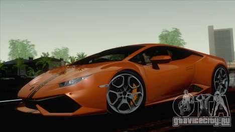 ENBSeries by Blackmore 0.075c для GTA San Andreas одинадцатый скриншот