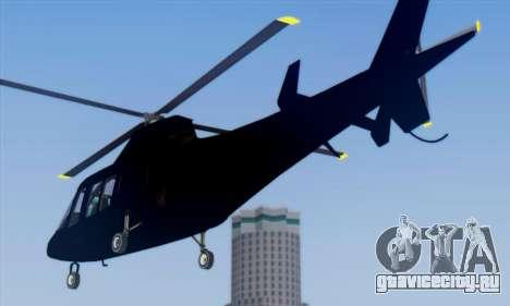 Swift GTA 5 для GTA San Andreas вид сзади слева