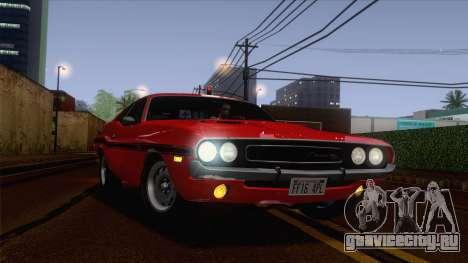 ENBSeries by Blackmore 0.075c для GTA San Andreas пятый скриншот