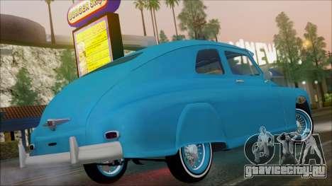 ГАЗ М20 Aero Boom для GTA San Andreas вид слева