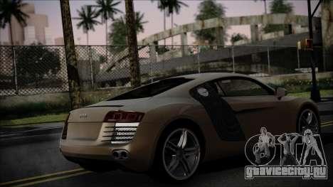 Audi R8 для GTA San Andreas