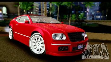 GTA 5 Enus Cognoscenti Cabrio IVF для GTA San Andreas