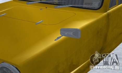 Reliant Supervan Only Fools and Horses для GTA San Andreas