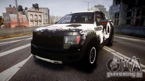 Ford F150 SVT Raptor 2011 Horizon для GTA 4