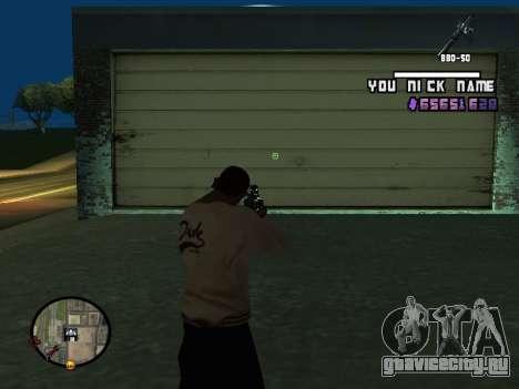 C-HUD by SantiManti для GTA San Andreas третий скриншот