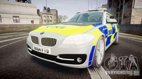 BMW 525d F11 2014 Metropolitan Police [ELS] для GTA 4
