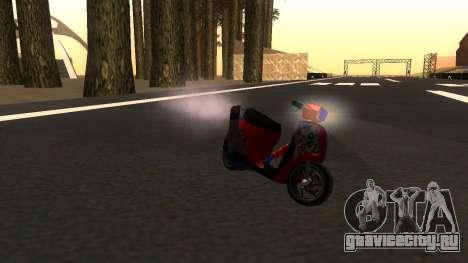 Faggio Stunt для GTA San Andreas