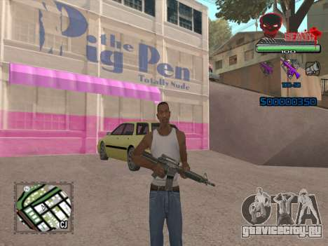 C-HUD by VinC для GTA San Andreas второй скриншот