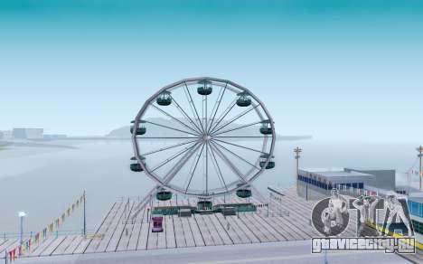 Digize V2.0 Final для GTA San Andreas третий скриншот