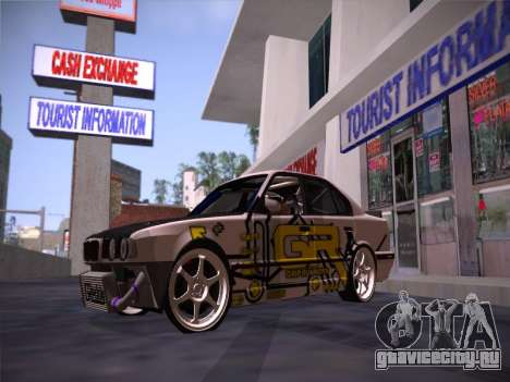 BMW M5 E34 Grip Runners Team для GTA San Andreas