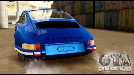 Porsche 911 Carrera 2.7RS Coupe 1973 Tunable для GTA San Andreas двигатель