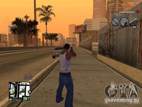 C-HUD Universal v3 для GTA San Andreas шестой скриншот
