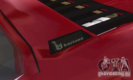 Fiat Bertone X1 9 для GTA San Andreas вид снизу