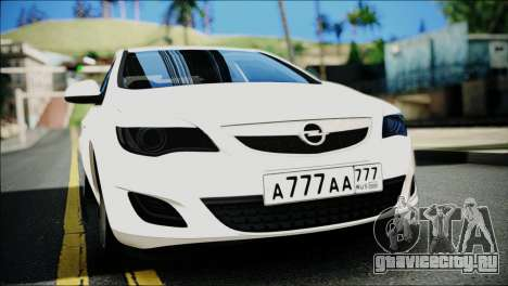 Opel Astra для GTA San Andreas вид справа