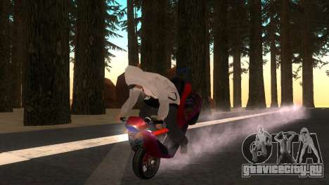 Faggio Stunt для GTA San Andreas вид справа