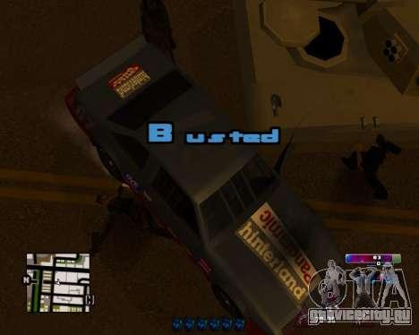 Space C-HUD v2.0 для GTA San Andreas второй скриншот