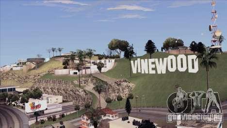 ENB Echo для GTA San Andreas девятый скриншот
