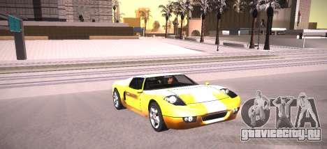ENB by NIKE для GTA San Andreas пятый скриншот